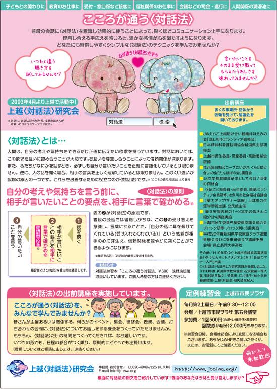 taiwa2014