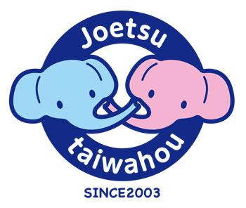 taiwa_mark