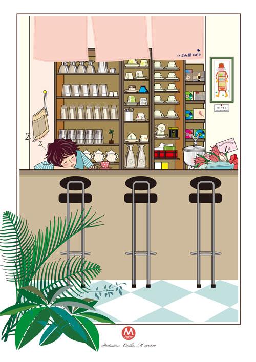 つぼみ屋cafe
