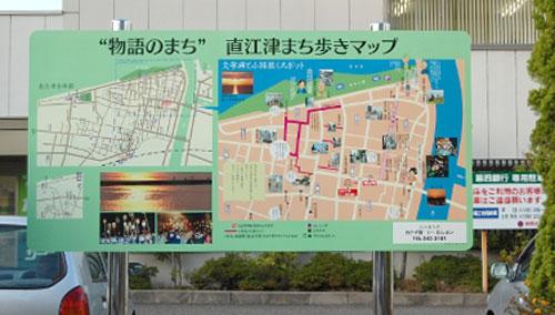 直江津まち歩きマップ