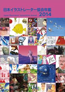 スクリーンショット 2013-12-22 22.33.34